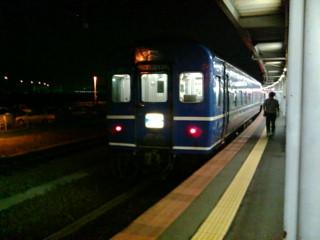 F1000057.JPG